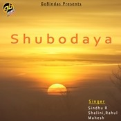Shubodaya Songs
