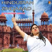 Hindustan Zindabad Song