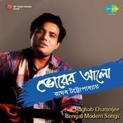Raghab Chatterjee - Bhorer Alo Songs