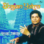 Krishna Kaho Ya Ram Kaho Songs