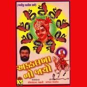 Bhathijini Amerkatha - 01 Song