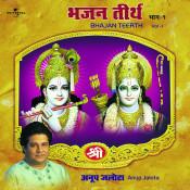 Bhajan Teerth Vol 1 Songs