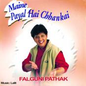 Maine Payal Hai Chhankai Songs