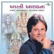 Aarti Aaradhna Songs