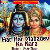 Har Har Mahadev Ka Nara Song