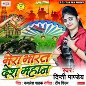 Ham Sab Ka Jaan Tiranga Hai Song