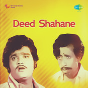 Deed Shahane Songs