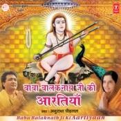 Baba Balaknath Ji Ki Aartiyan Songs
