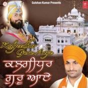 Kalgidhar Guru Aaye Songs