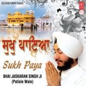 Sukh Paya Songs