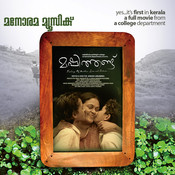 Mashithandu Songs
