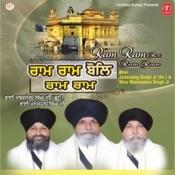 Ram Ram Bol Ram Ram Songs