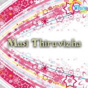 Masi Thiruvizha Songs