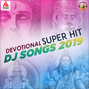 Nalla Nagulo Lord Shiva Song