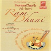 Devotional Saga On Strings-Ram Dhuni Songs