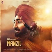 Manzil Songs