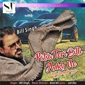 Patia Teri Billi Ankh Ne Songs