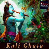 Kali Ghata Song