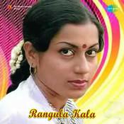 Rangula Kala Songs