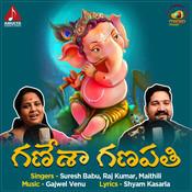 Ganesha Ganapathi Song
