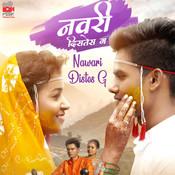 Nawari Distes G Song