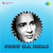 Joru Ka Bhai Songs