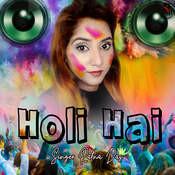 Holi Hai Song