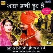 Aaja Bhabi Jhoot Lai Songs