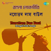 Bengali Folk Songs Narottam Das Baul Songs