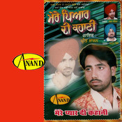 Mere Pyar Di Kahani Songs