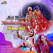 Jai Bolo Nimbeshwari Maat Ki Songs