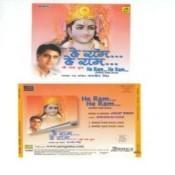 He Ram He Ram Shree Ram Dhun Jagjit Singh Songs