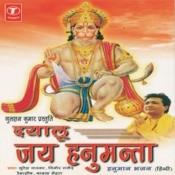Dayalu Jai Hanumanta Songs