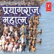 Prayagraaj Mahatam Songs