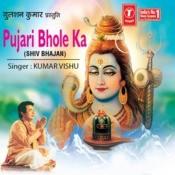 Pujari Bhole Ka Songs