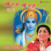 Sriram - Sriram Songs