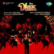 Dhun Songs