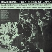 Traditional Folk Songs Of Japan Songs