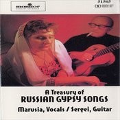 Treasury Of Russian Gypsy Songs Songs