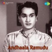 Andhaala Ramudu Songs