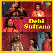 Debi Sultana Songs