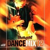 Dance Mix 12 Songs