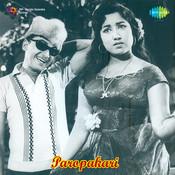 Paropakari Songs