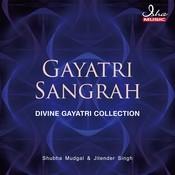 Gayatri Sangrah Songs