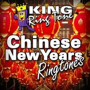 Mysterious Traditional Style Chinese New Year Ringtone Song