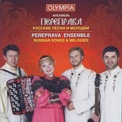 Russian Songs And Melodies.pereprava Ensemble. Songs