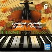 Javad Maroufi & Homayoun Khorram, Vol. 6 (Instrumental) - Persian Music Songs