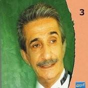 Emad Raam, Vol. 3 - Persian Music Songs