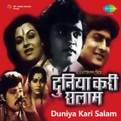 Duniya Kari Salam Songs