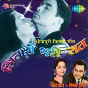 Sitaron Bhari Raat Songs